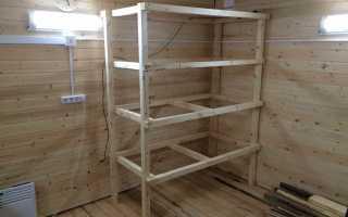 Стеллажи Из Деревянных Брусков: Инструкция По Изготовлению