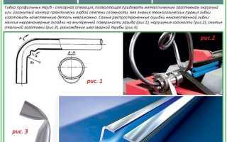 Как согнуть профильную трубу для теплицы: простейшие способы