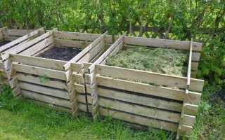 5 важных условий для отличного компоста