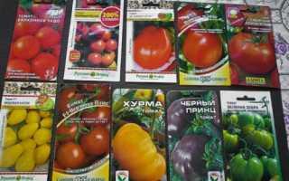 Cемена новинок томатной селекции для теплиц