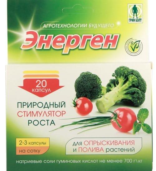 "Препарат ""Энерген"""