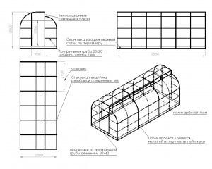 Простая схема теплицы из поликарбоната