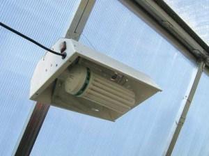 Светильник с энергосберегающей лампой